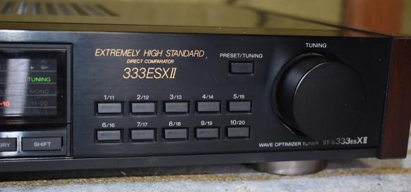 SONY ソニー FM-AMステレオチューナー ST-S333ESXⅡ オーディオ機器 チューナー 通電、動作確認済 D-562_画像4