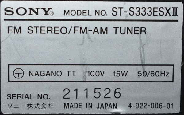 SONY ソニー FM-AMステレオチューナー ST-S333ESXⅡ オーディオ機器 チューナー 通電、動作確認済 D-562_画像8