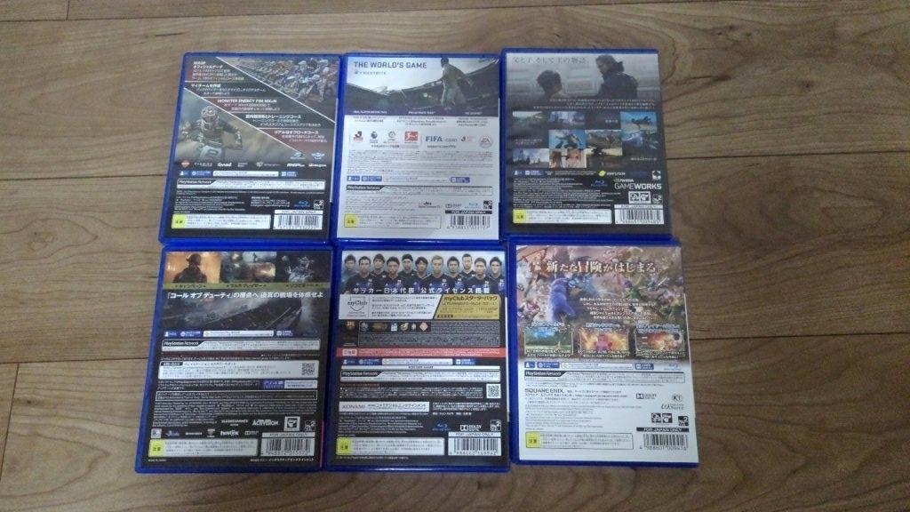 PS4 ソフトセット☆14本!GWはこれで!モンハン FF15 FIFA ウイイレ メタルギア ガンダム ドラクエ 進撃の巨人 パワプロ COD BF 等々_画像2