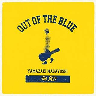 OUT OF THE BLUE ~B side集 山崎まさよし 10周年記念企画ベストのシングルBサイド集!即興ギターのインストのほかレア音源も聴ける!_画像1