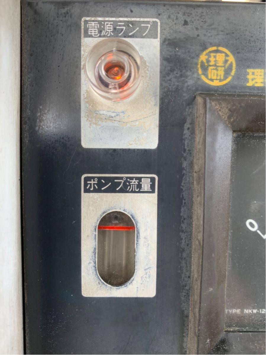 理研計器 排気ガステスター RI-503A 日本製 認証工具 COHC排ガスアナライザー 自動車整備工具ガレージに_画像2