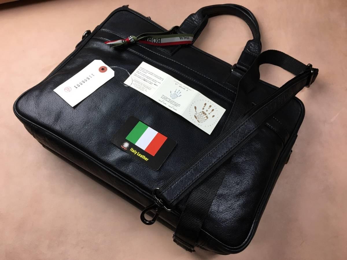 闘牛 革工房 イタリア製 タンニン鞣し ヌメ革 牛革 ビジネスバック 多機能 2way 仕分け 出張 対応 M-13 ブラック 黒 正規品 品質保証