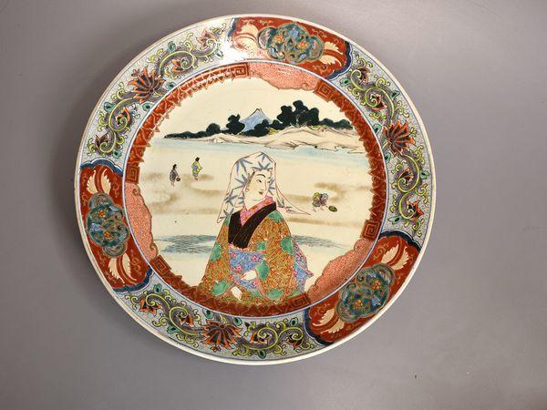 【愛】希少珍品図柄 江戸時代後期 古伊万里色絵潮干狩り美人図大皿 飾り大皿 (1040)_画像1
