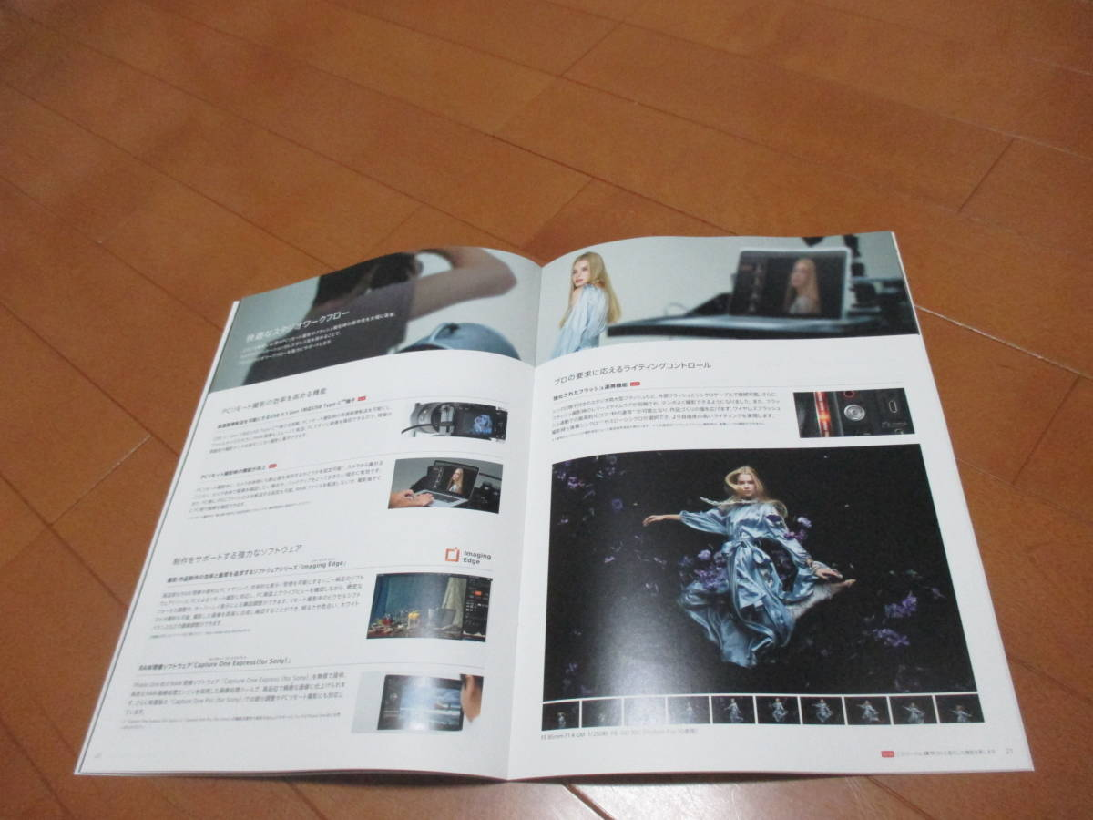 E12675 catalog * Sony *α7RⅢ2018.12 issue 35 page