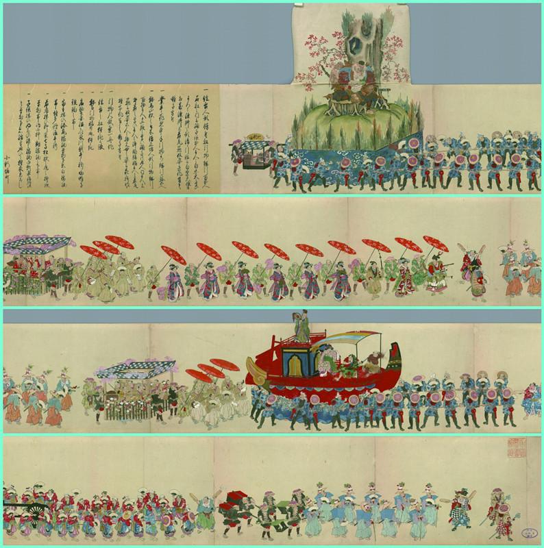 浮世絵 歌川国芳 山王祭の図巻 巻物 27x610cm