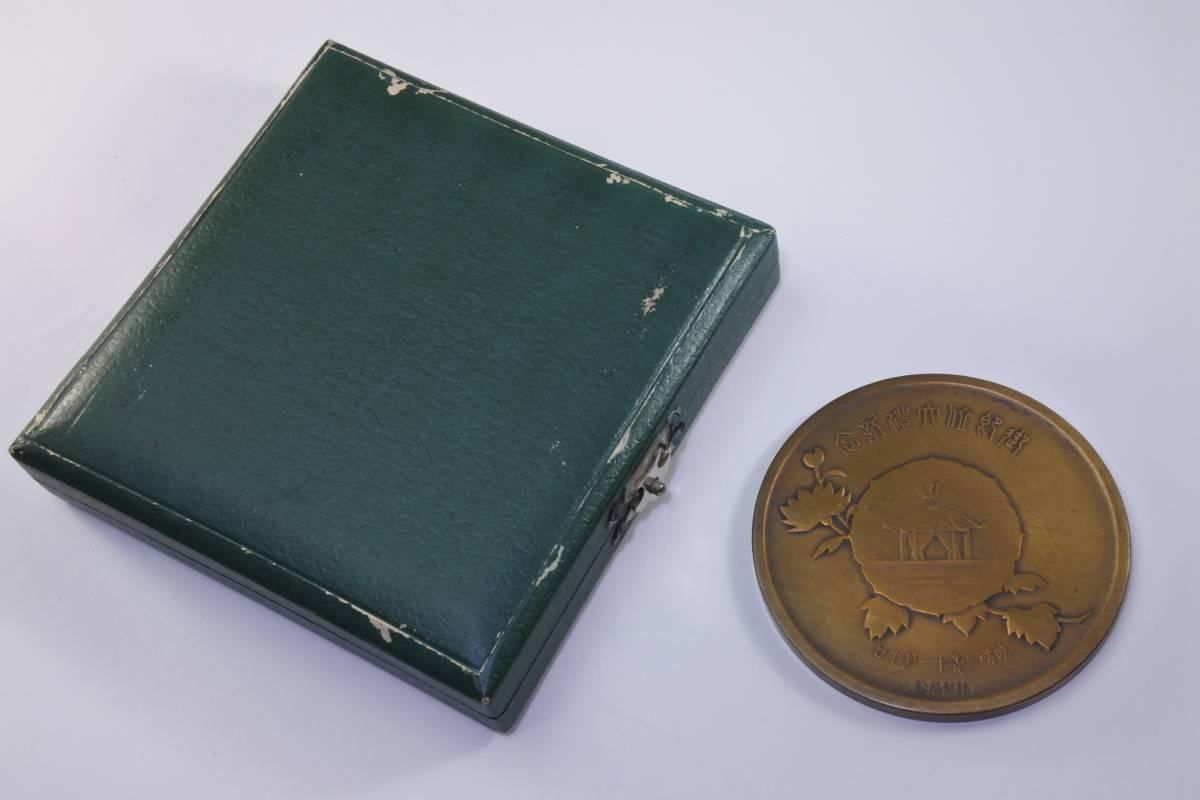昭和3年  昭和天皇御即位大礼記念メダル 造幣局 ケース付き 極珍品_画像2