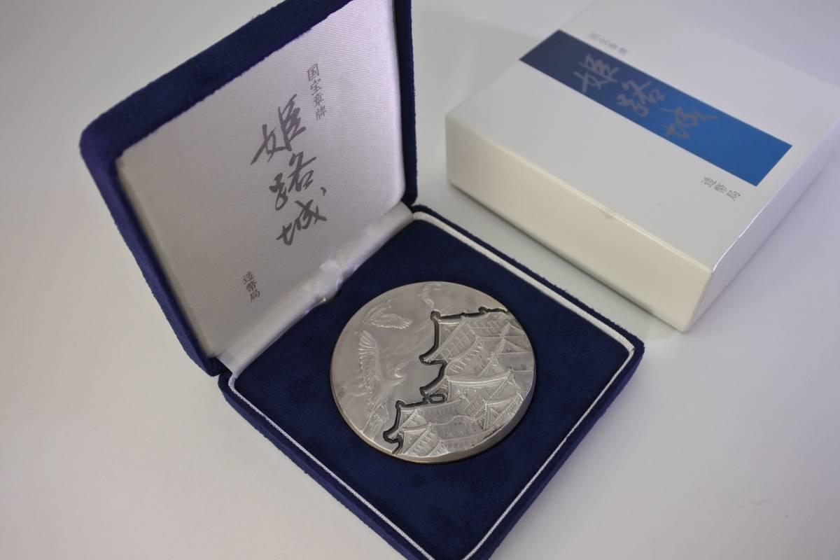 純銀 国宝章牌 姫路城 造幣局製造 約160g 極珍品_画像1