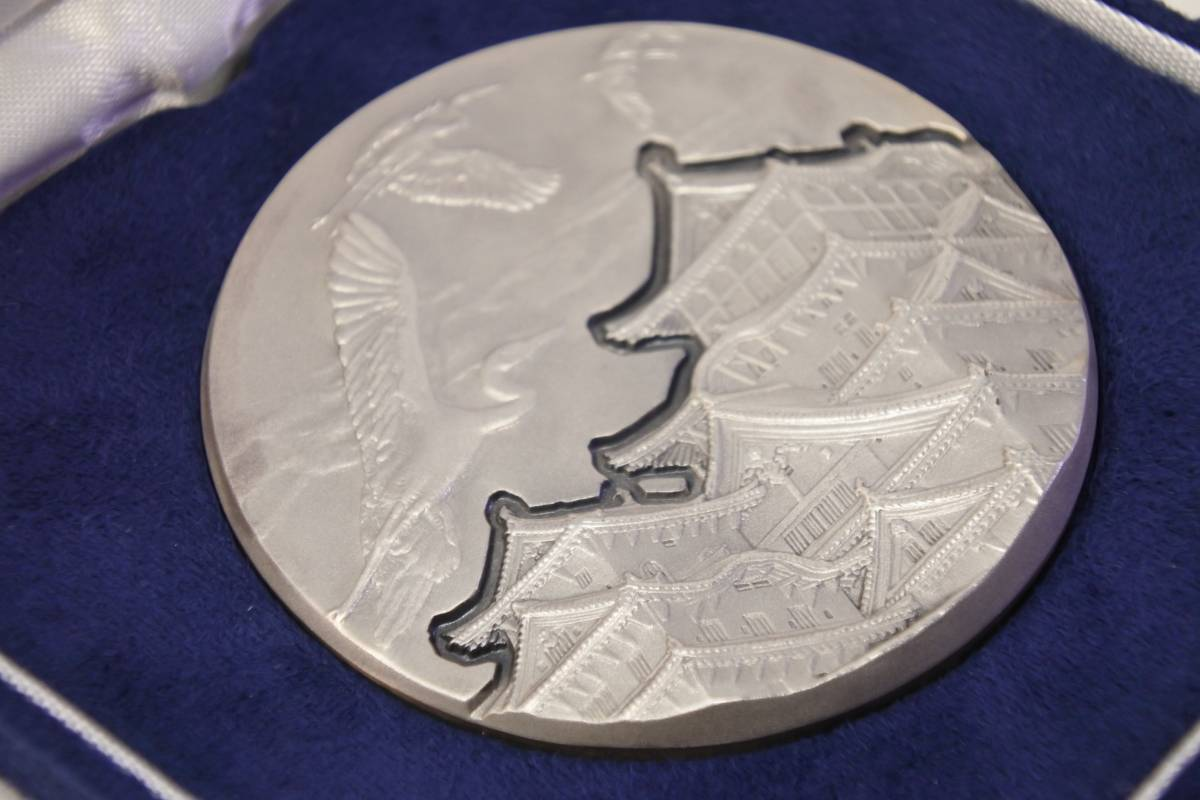 純銀 国宝章牌 姫路城 造幣局製造 約160g 極珍品_画像2