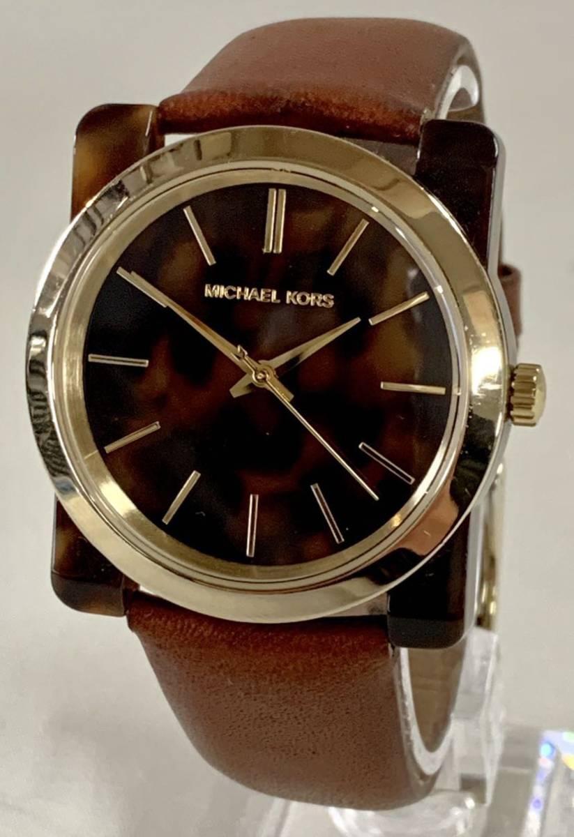 送料無料MICHAEL KORSマイケルコース腕時計レディース動作品ケンプトンMK-2484メンズ革ベルト格安ブラウン系3針レザーベルトKEMPTON良品