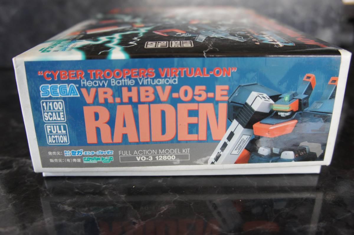 【Kotobukiya(コトブキヤ) 1/100 HBV-05-E RAIDEN(ライデン) 電脳戦機バーチャロン レジン製フルアクションガレージキット 未開封品】_画像3