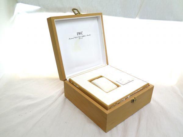 1円 ウブロ IWC ROLEX ジャガールクルト 箱 時計BOX5点まとめて_画像2
