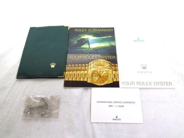 1円 ROLEX ロレックス 時計BOX 箱 取説 保証書 イカリ カードケース 68.00.55_画像5