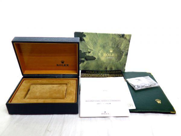 1円 ROLEX ロレックス 時計BOX 箱 取説 保証書 イカリ カードケース 68.00.55