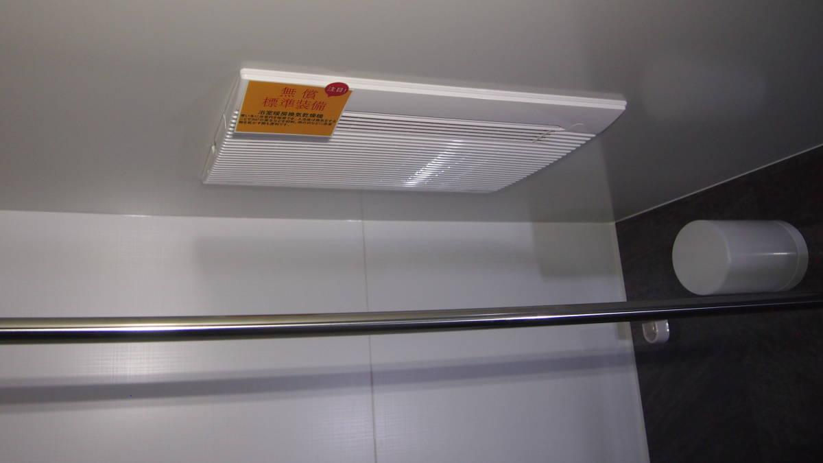 LIXIL ユニットバス マンションタイプ 1418サイズ 左浴槽 BZW-1418LBE 水栓なし 展示品 0408004_画像4