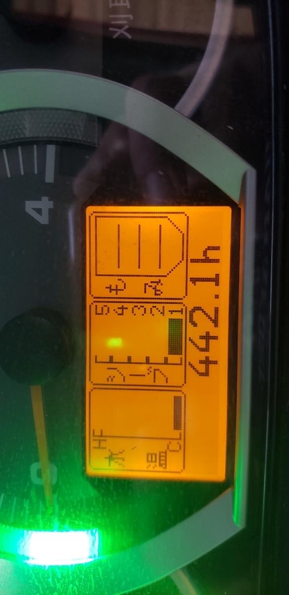 茨城県クボタコンバインER108後期4PC_画像9