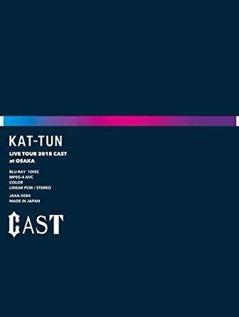 KAT-TUN LIVE TOUR 2018 CAST (Blu-ray完全生産限定盤 新品未開封