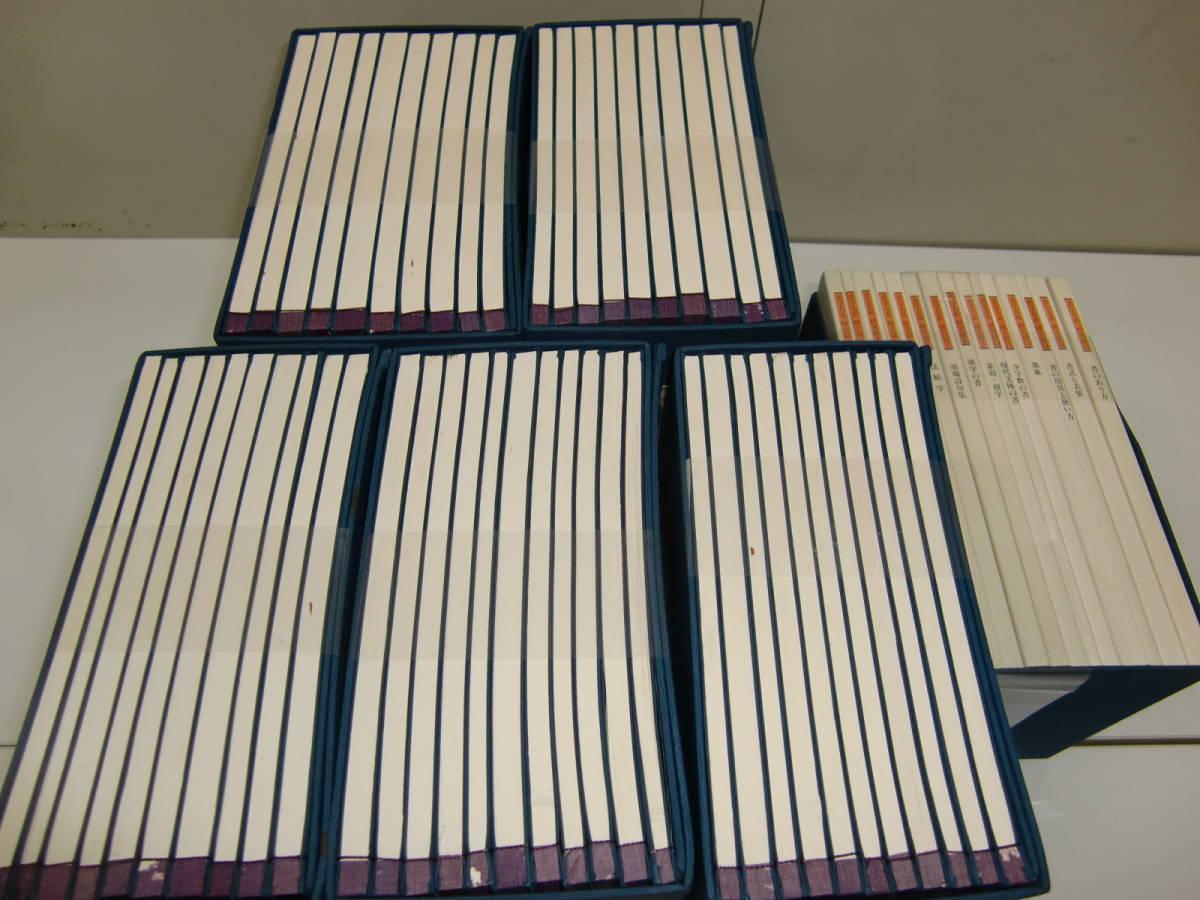 未使用品 書学大系 第1帙-第5帙 全52冊 + 研究篇 15冊 全67冊セット 定価 228,000円 _画像5
