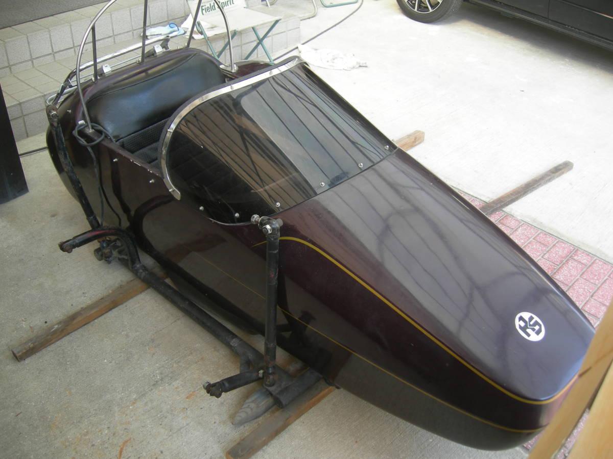 ★サイドカーのみ。大阪のMKオート製、RS。色は茶色系。_画像2