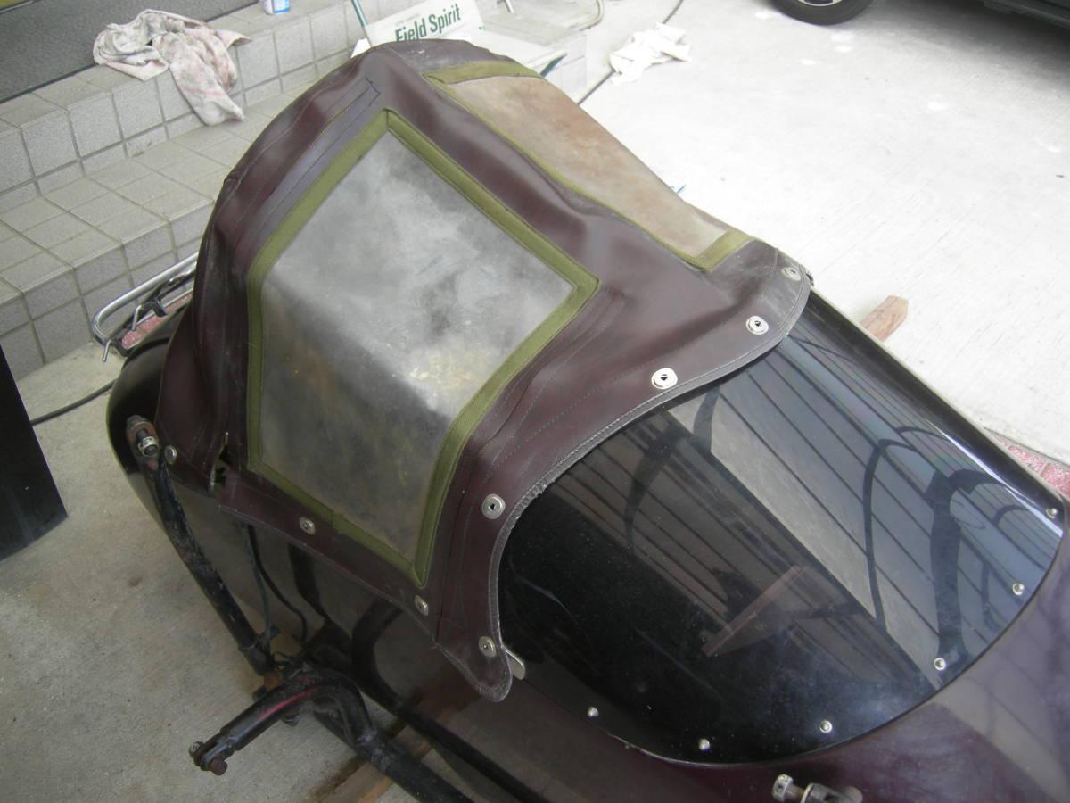 ★サイドカーのみ。大阪のMKオート製、RS。色は茶色系。_画像5