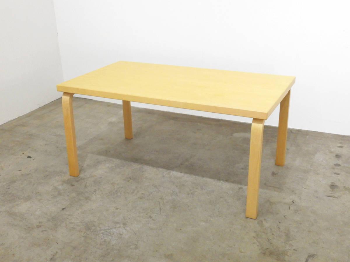 フィンランド artek社製 アルヴァ・アアルト ダイニングテーブル バーチ材 21万/北欧