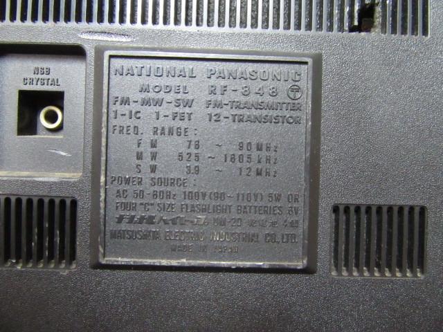 National PANASONIC RF-848 World boy GXO _画像6
