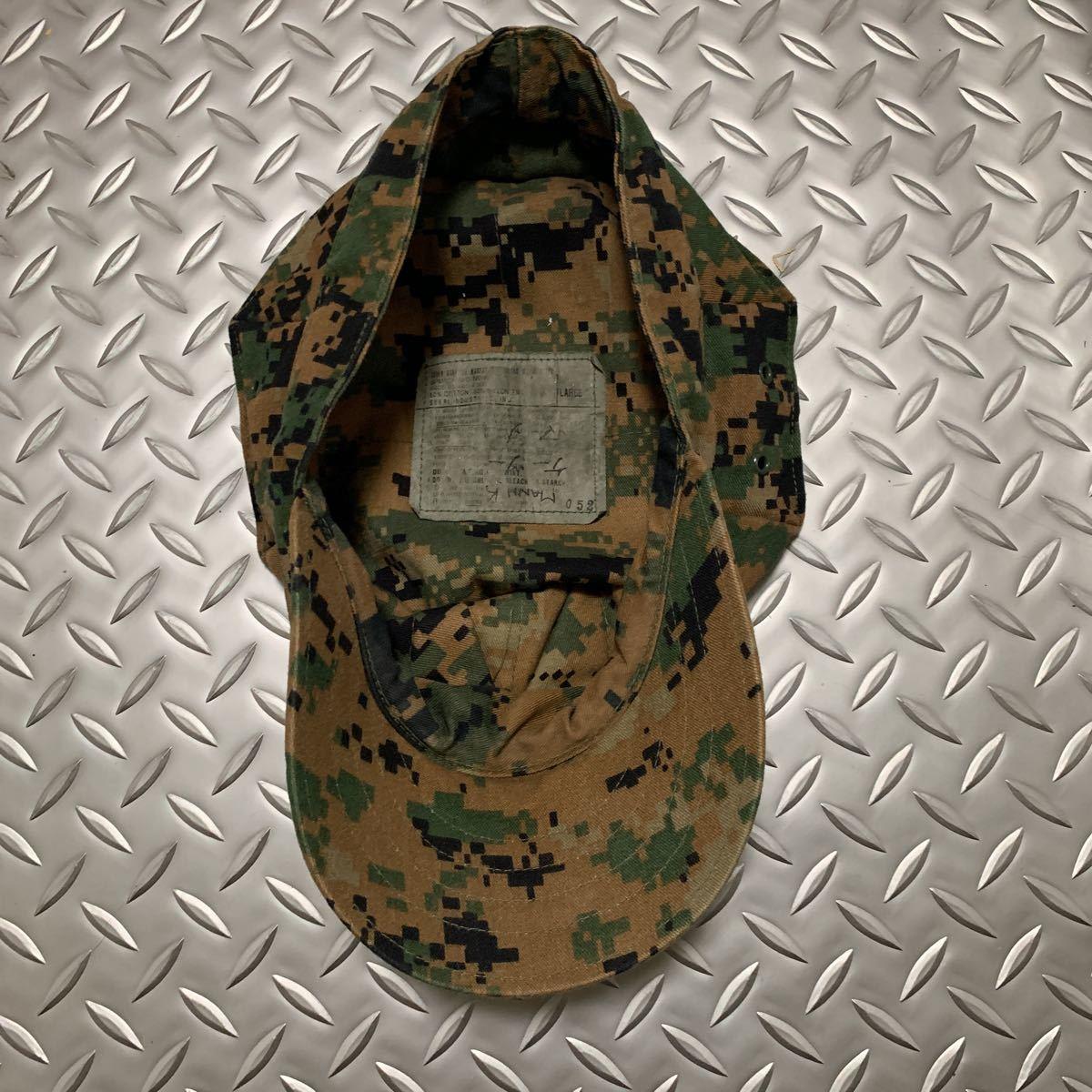 米軍 実物 新品 USMC 海兵隊 マーパット 帽子 サイズ L ミリタリーキャップ パトロールキャップ _画像4