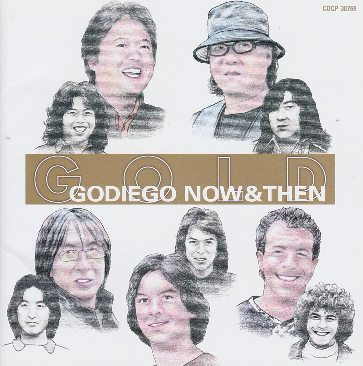 ゴダイゴ(GODIEGO)「NOW & THEN」ベスト盤CD<モンキー・マジック、銀河鉄道999、ガンダーラ、ポートピア、他収録>_画像1