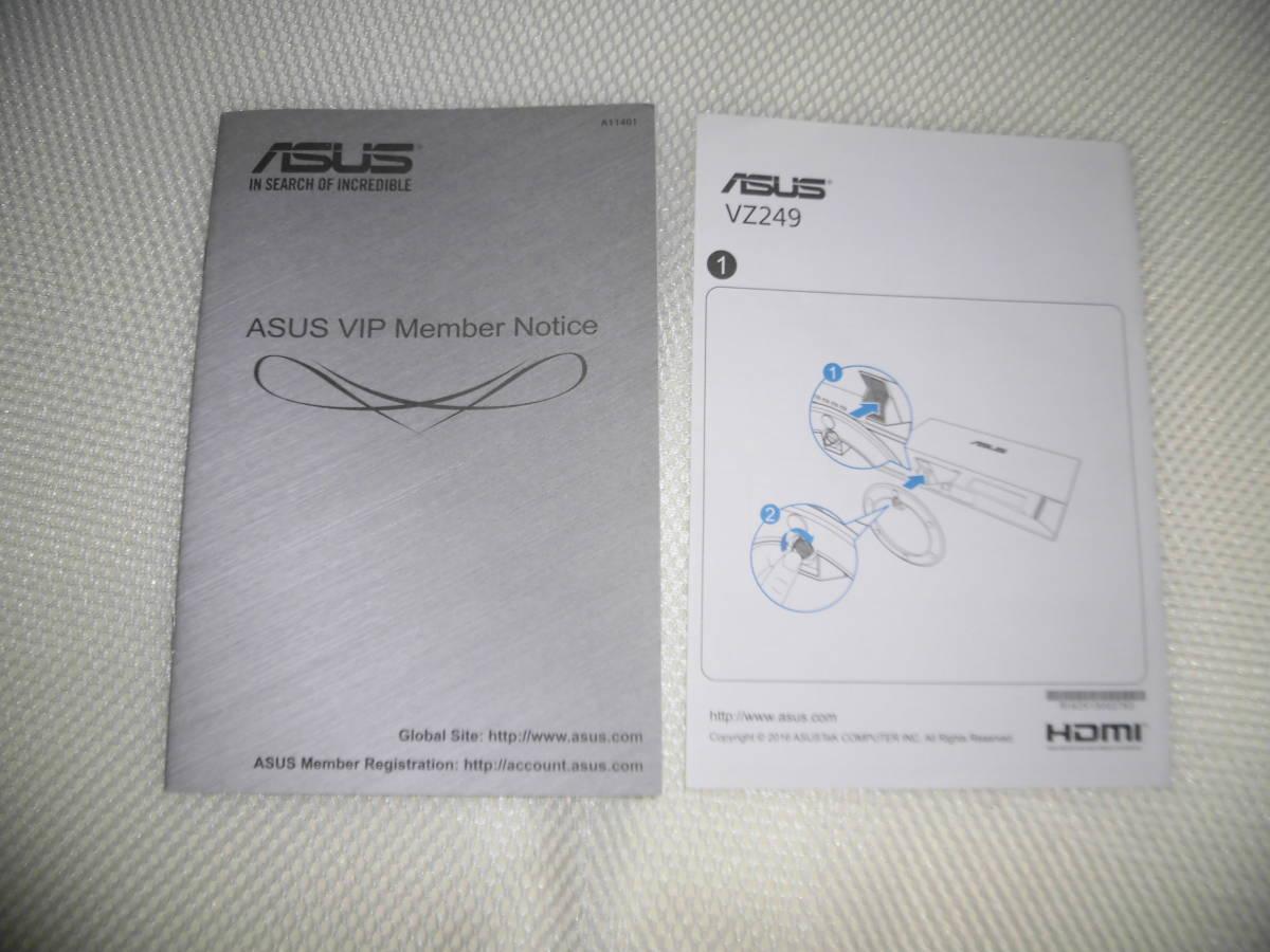 ASUS VZ249H 液晶ディスプレイ - 23.8型フルHD, IPS, ウルトラスリム_画像8