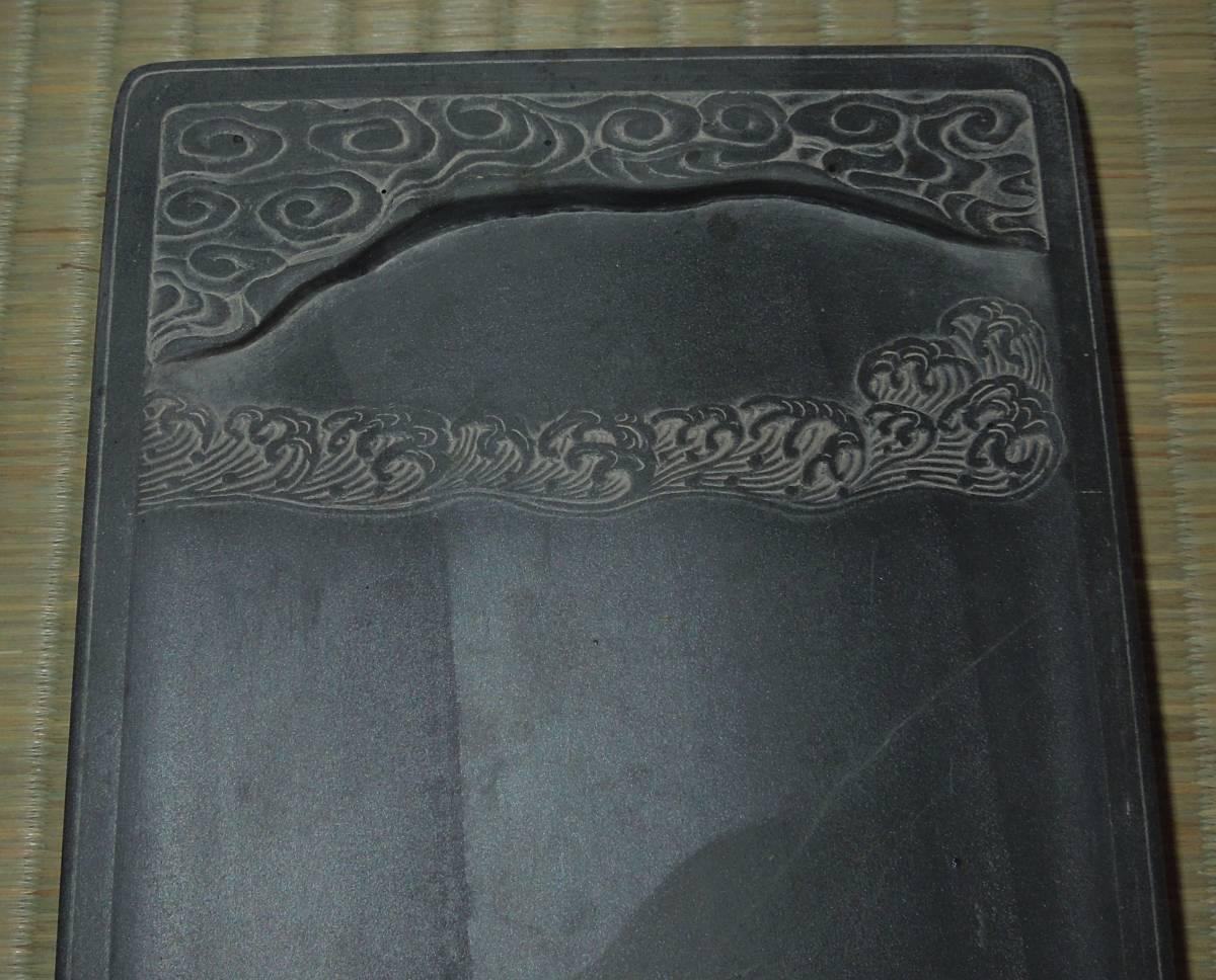 書道具  硯 古硯 歙州 金星・金暈 線綺麗 約18.9cm×12.3cm×2.8cm_画像3