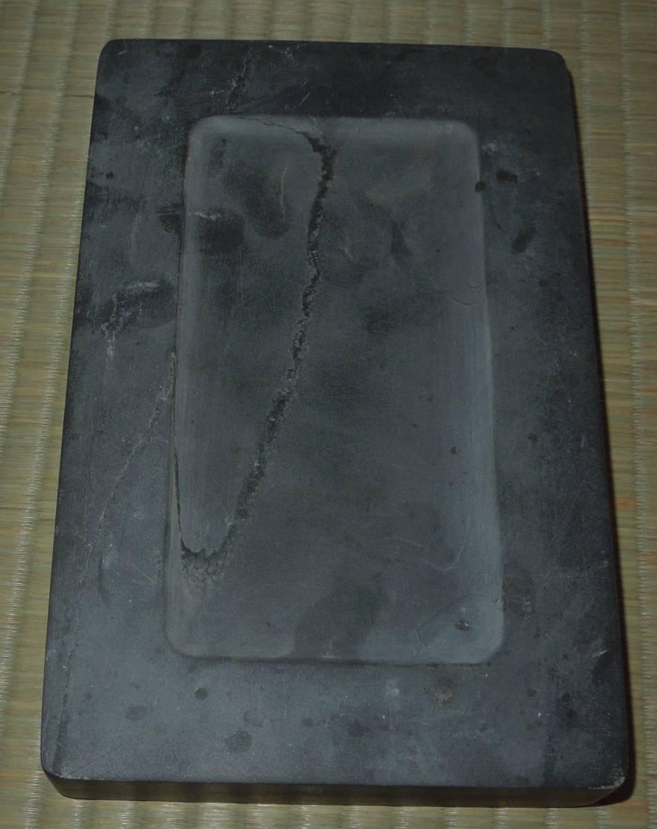 書道具  硯 古硯 歙州 金星・金暈 線綺麗 約18.9cm×12.3cm×2.8cm_画像5