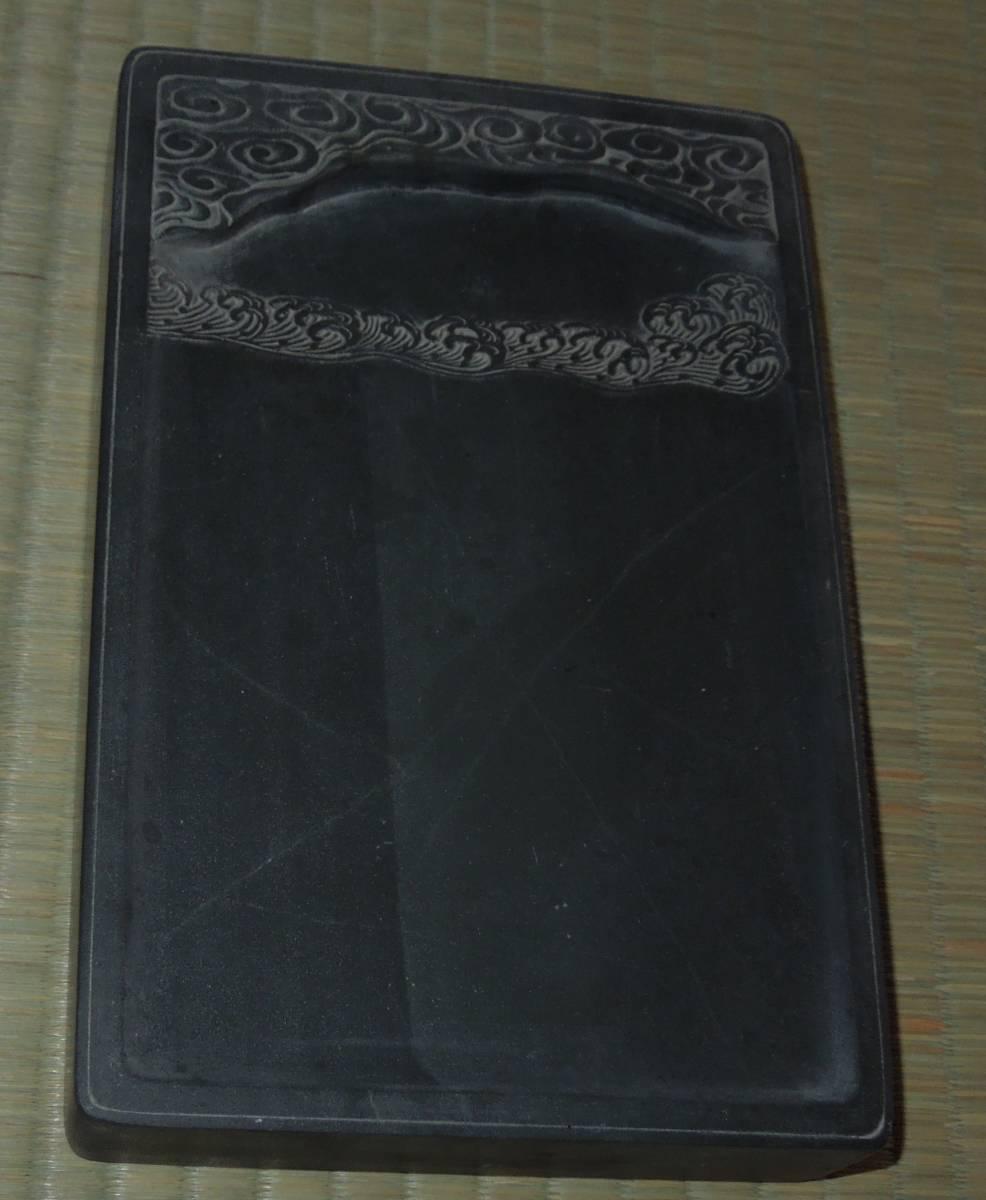 書道具  硯 古硯 歙州 金星・金暈 線綺麗 約18.9cm×12.3cm×2.8cm_画像8