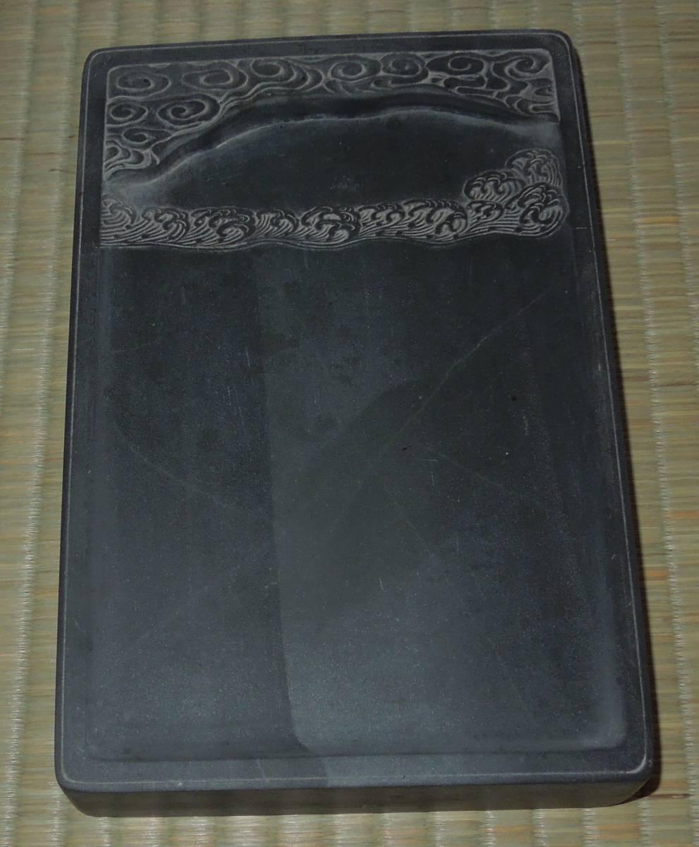 書道具  硯 古硯 歙州 金星・金暈 線綺麗 約18.9cm×12.3cm×2.8cm_画像7