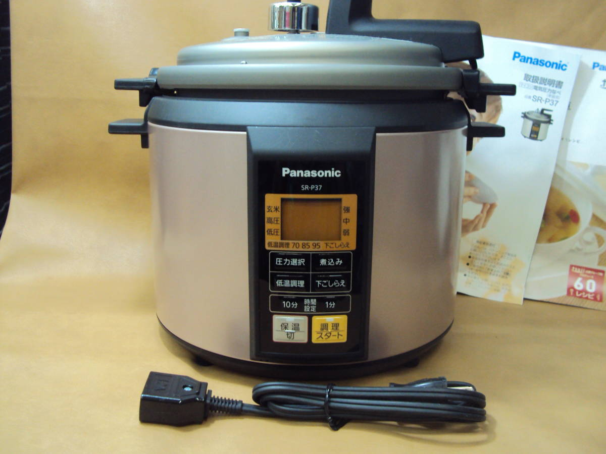 美品 12年製 パナソニック 電気圧力鍋 SR-P37 家庭用 ピンク