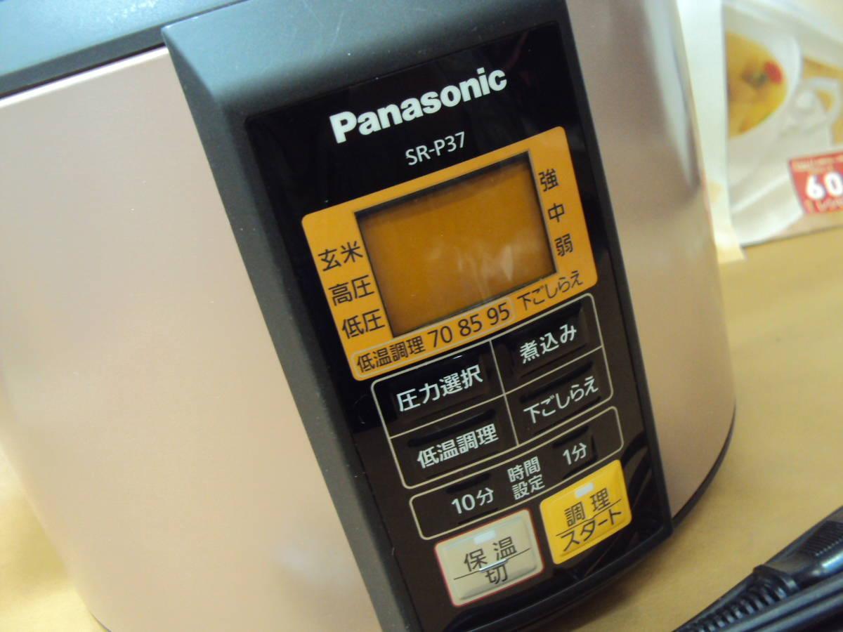 美品 12年製 パナソニック 電気圧力鍋 SR-P37 家庭用 ピンク_画像2