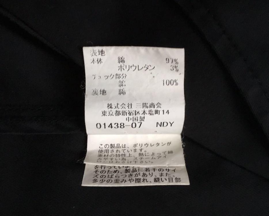 美品 バーバリーブラックレーベル ジャケット M_画像6