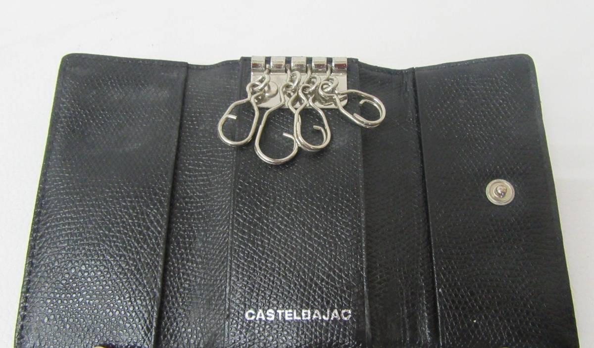 【中古品】CASTELBAJAC カステルバジャック 4連キーケース_画像4