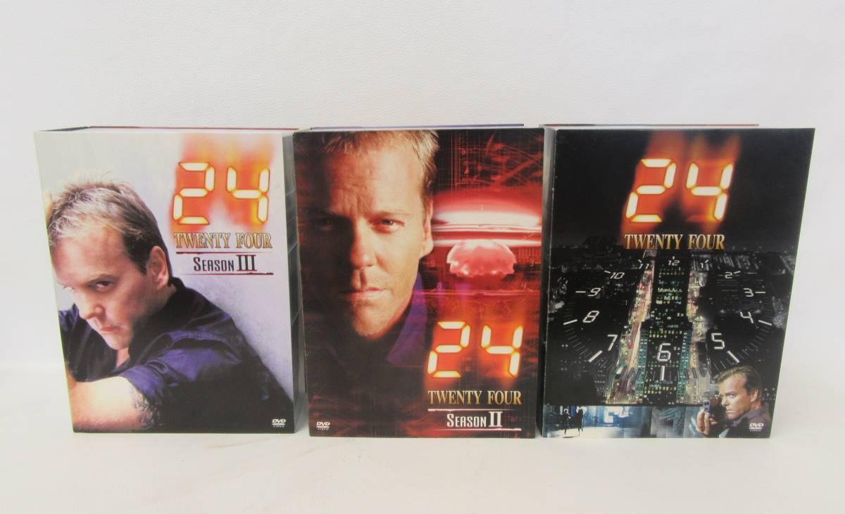 【中古DVD】24 TWENTY FOUR 3シーズン全72話 DVD 初回生産限定 デジスタック仕様 トリロジーBOX_画像4