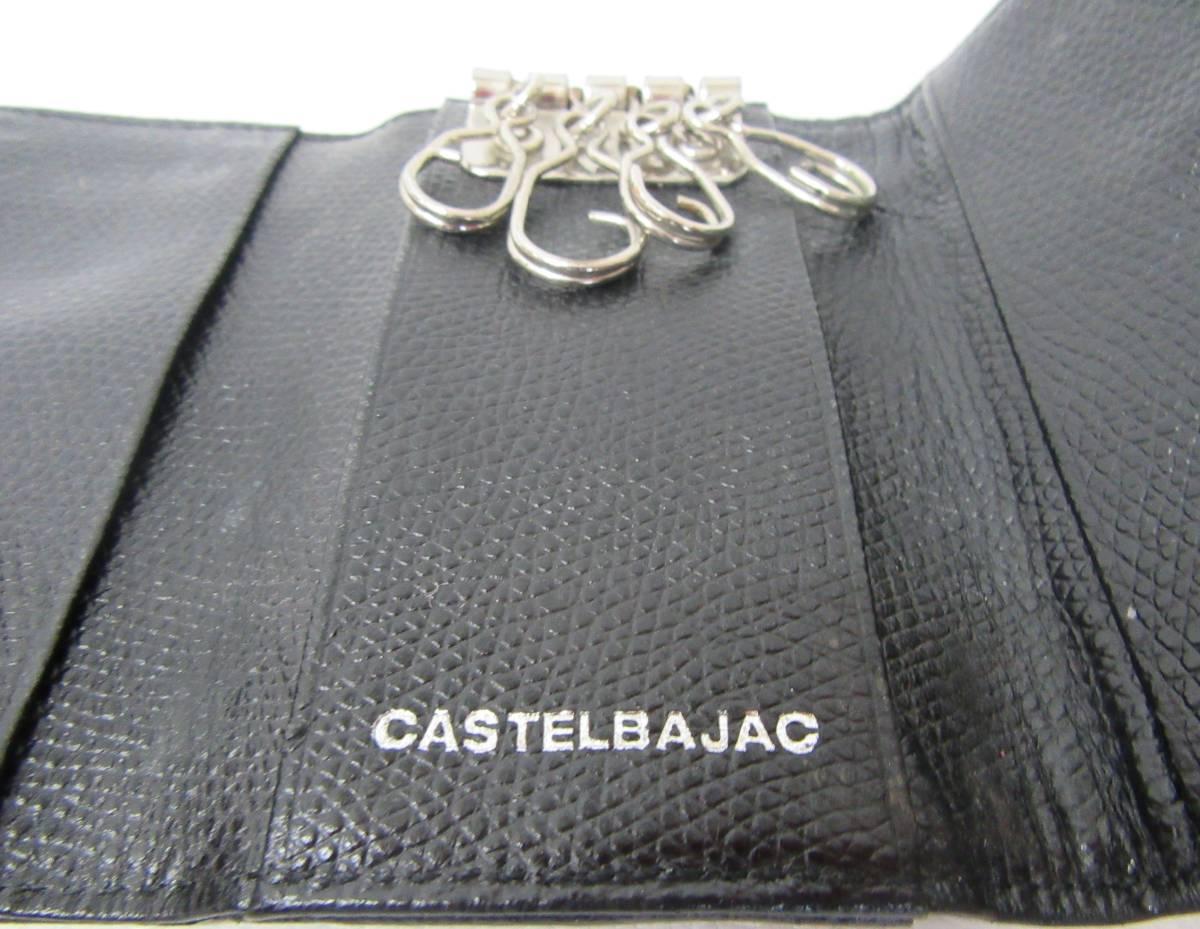 【中古品】CASTELBAJAC カステルバジャック 4連キーケース_画像5