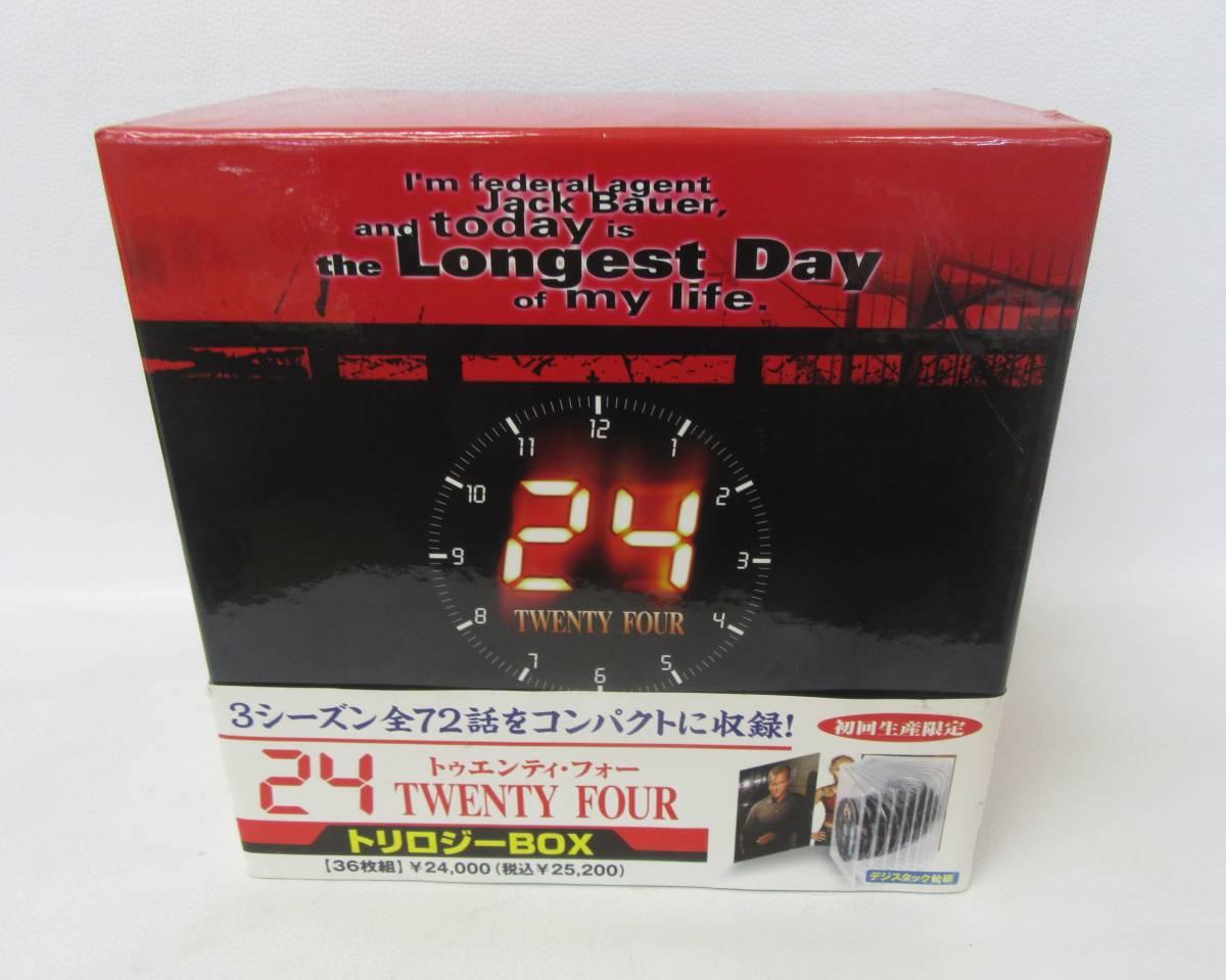 【中古DVD】24 TWENTY FOUR 3シーズン全72話 DVD 初回生産限定 デジスタック仕様 トリロジーBOX_画像2