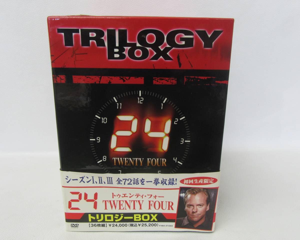 【中古DVD】24 TWENTY FOUR 3シーズン全72話 DVD 初回生産限定 デジスタック仕様 トリロジーBOX_画像3