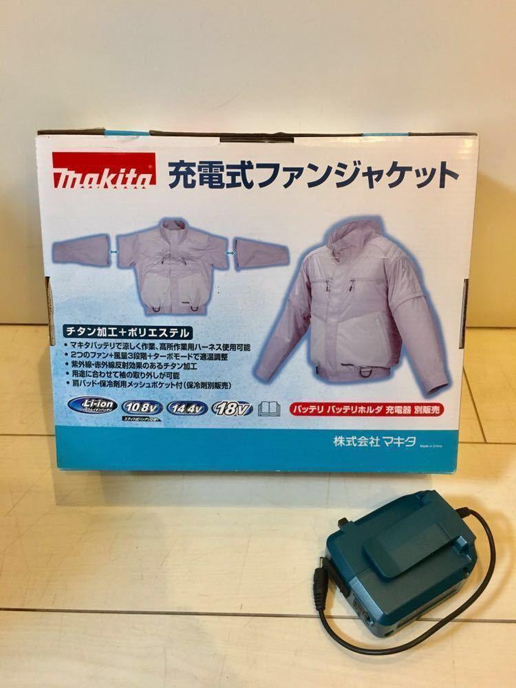 空調服 マキタ 充電式ファンジャケット FJ404DZL アダプタ付 #2_画像2