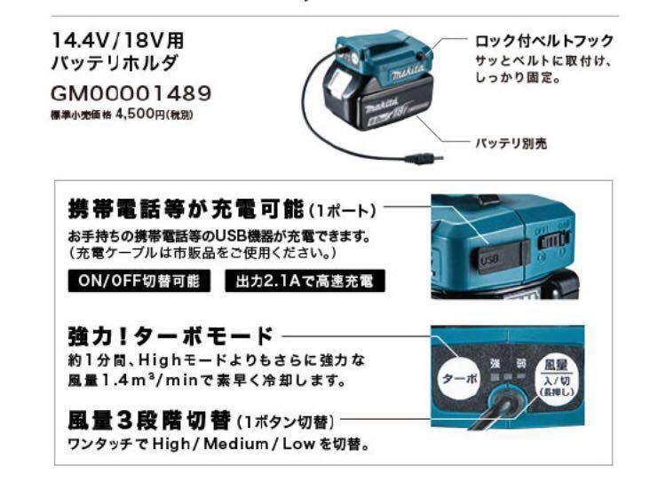 空調服 マキタ 充電式ファンジャケット FJ404DZL アダプタ付 #2_画像10