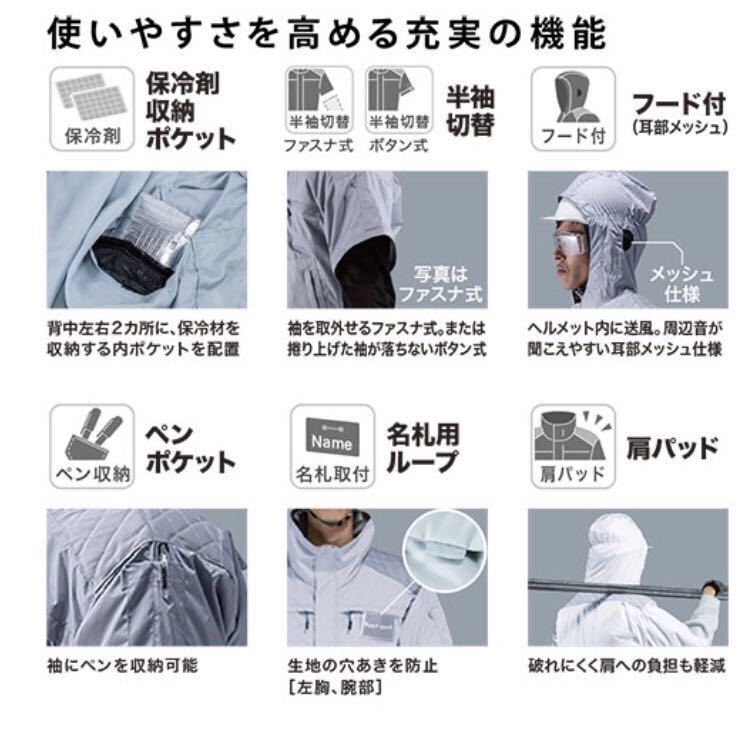 空調服 マキタ 充電式ファンジャケット FJ404DZL アダプタ付 #2_画像6
