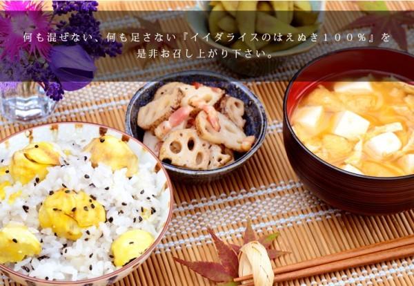 美味しい日本の味を召し上がれ