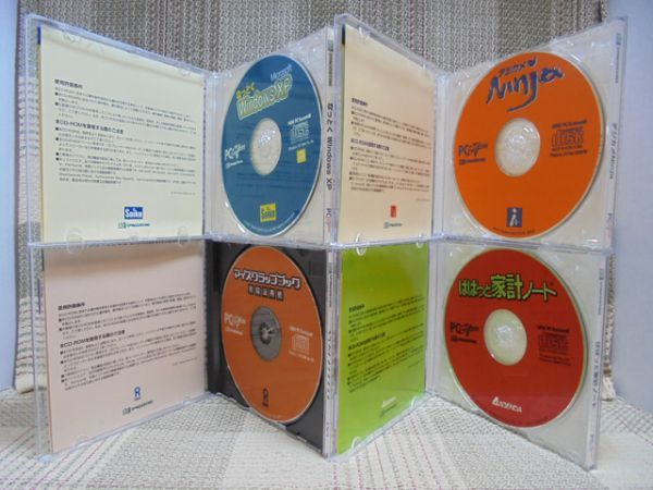 雑誌付録CD-ROM 4枚セット(Windows98/2000/Me/XP)『マイスクラップブック』他_画像3