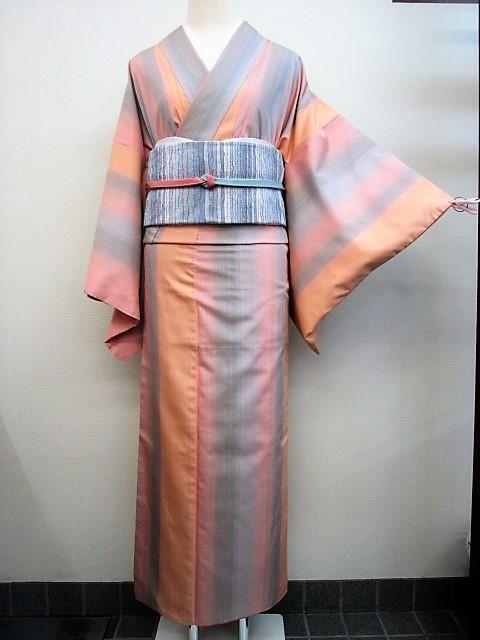 ★つばめ★ 紅花染~グラデーション・美しい着物~正絹紬・美品