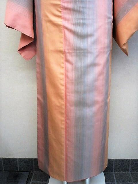 ★つばめ★ 紅花染~グラデーション・美しい着物~正絹紬・美品_画像4