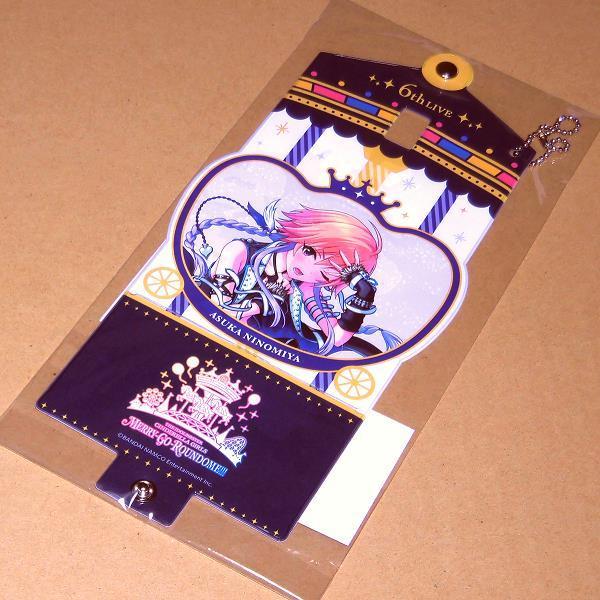 シンデレラガールズ 6thLIVE TOUR Ver. 二宮飛鳥 公式マルチバンド アイドルマスター 新品 バンド アイマス デレマス MERRY-GO-ROUNDOME!!!_画像3