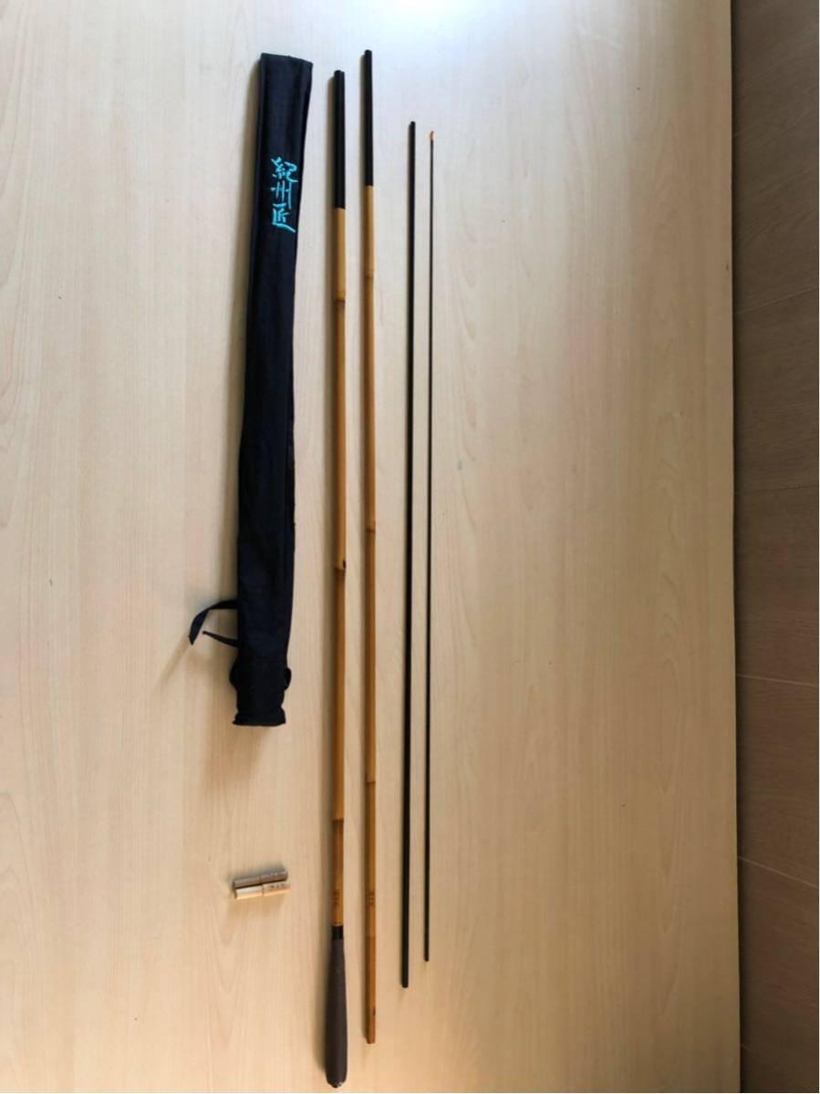 ヘラブナ竿 合成竿紀州匠10.1尺