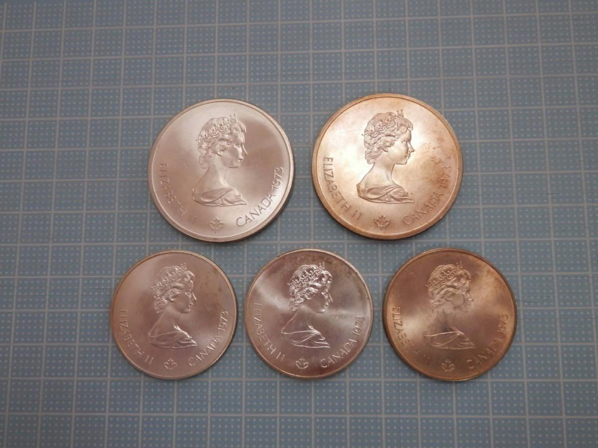 b-65 1976年 カナダ モントリオール オリンピック 記念コイン 銀貨 10ドル 2枚 5ドル 3枚 計5枚おまとめ